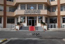 صورة رابط استمارة القروض وزارة العمل والشؤون الاجتماعية العراق 2020