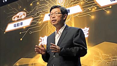 صورة فوكسكون تهدف إلى إمداد حوالي 3 ملايين سيارة كهربائية بحلول عام 2027