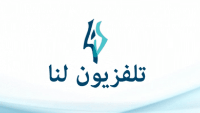 صورة تردد قناة لنا السورية الجديد 2020 LANA TV على نايل سات
