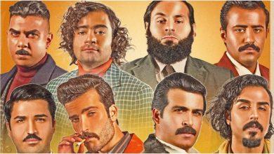 صورة موعد عرض و إعادة مسلسل دفعة بيروت على MBC وشاهد