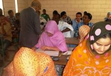 صورة نتائج بكالوريا 2020 في موريتانيا موريباك وزارة التهذيب الوطني تحميل النتائج النهائية