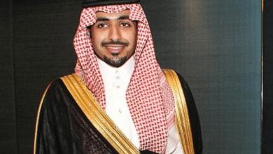 صورة الأمير نواف بن سعد بن سعود آل سعود