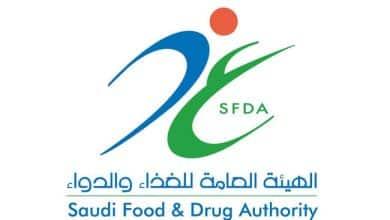 صورة السعودية تعين هيئة الغذاء والدواء منسق للدستور الغذائي
