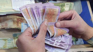 صورة سعر صرف الدولار في سوريا اليوم الاثنين 19-10-2020 في السوق السوداء والبنك المركزي