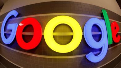 صورة الولايات المتحدة تقاضي جوجل في أكبر قضية ضد الاحتكار منذ عقود